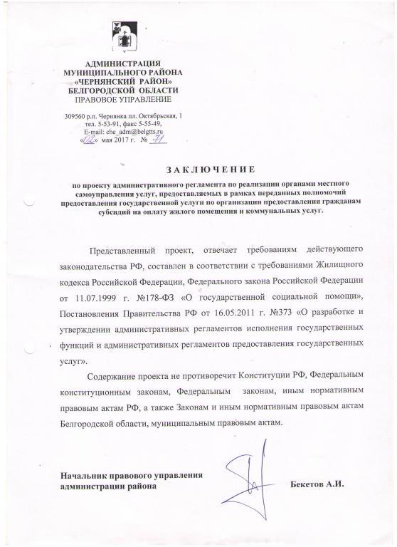 3-НДФЛ налоговая декларация по доходам физических лиц